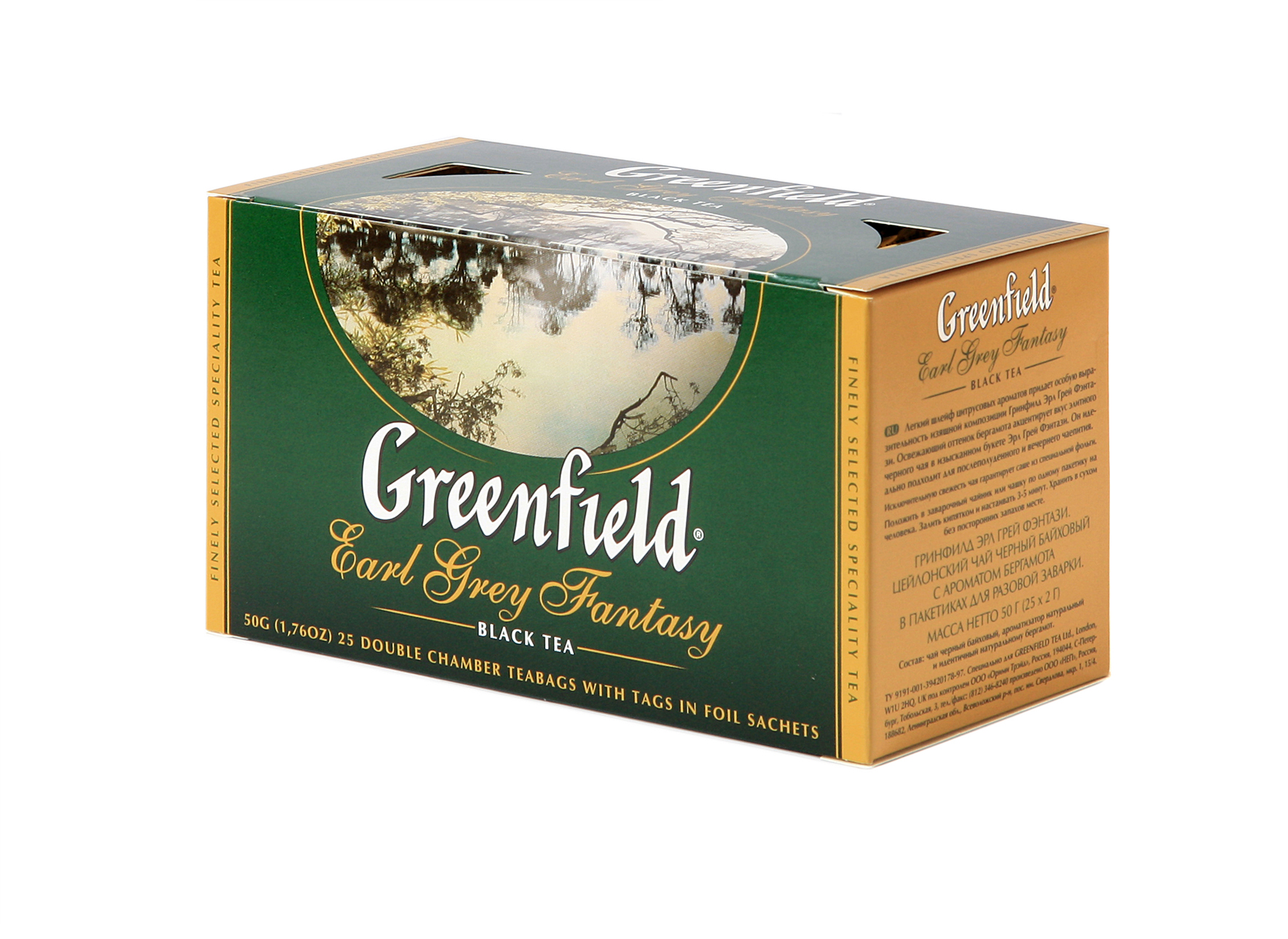Earl Grey Fantasy Greenfield