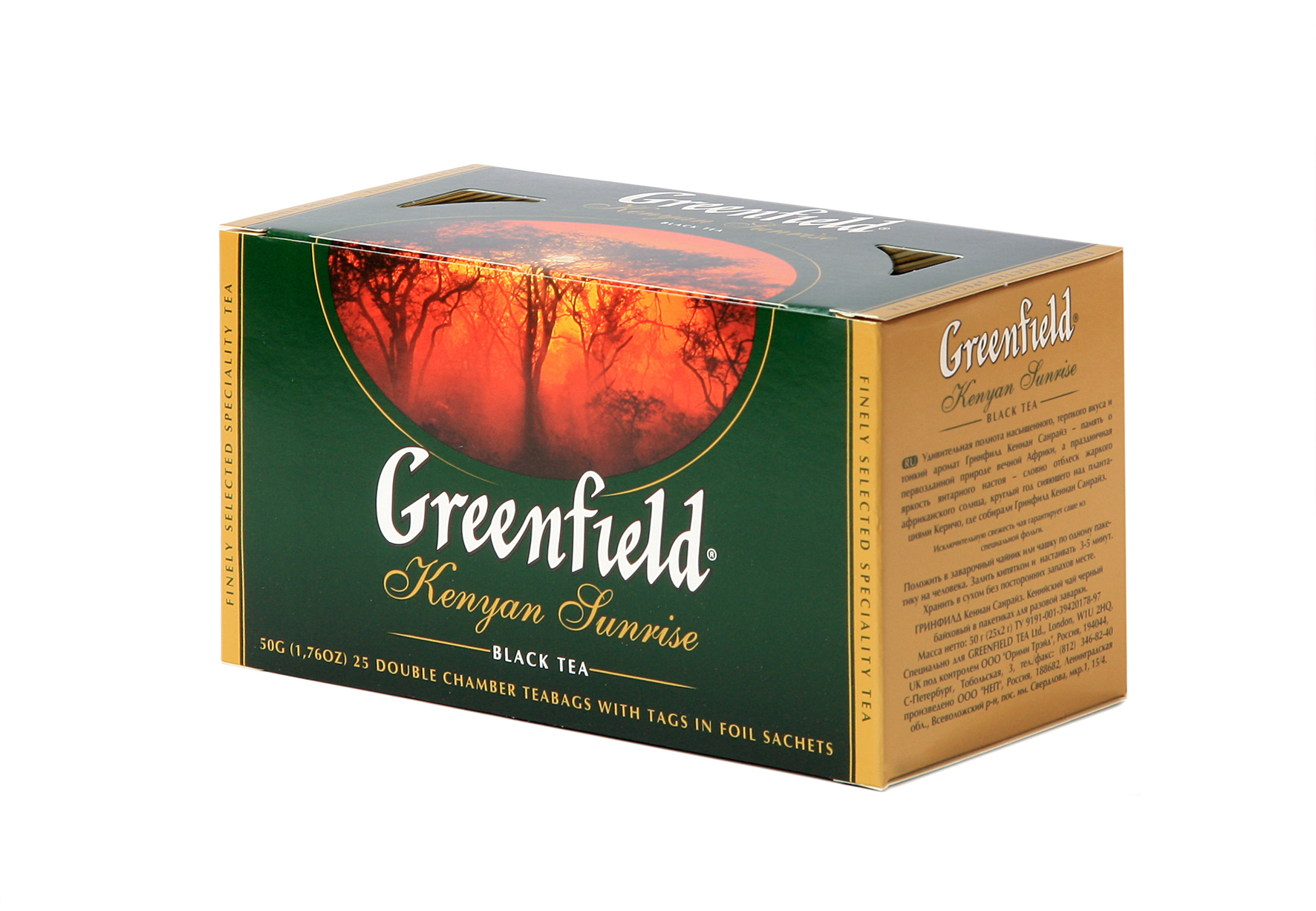Kenyan Sunrise de Greenfield