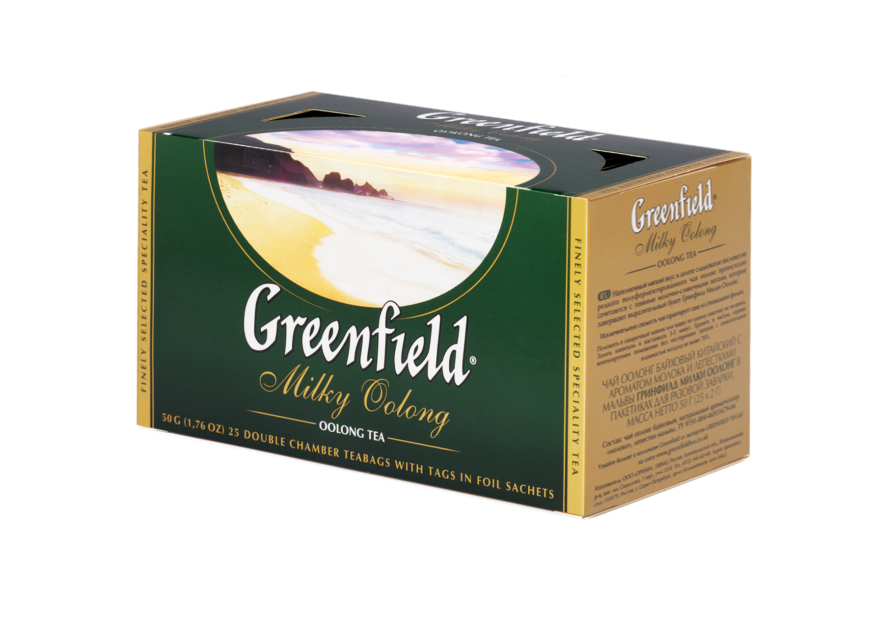 Milky Oolong greenfield