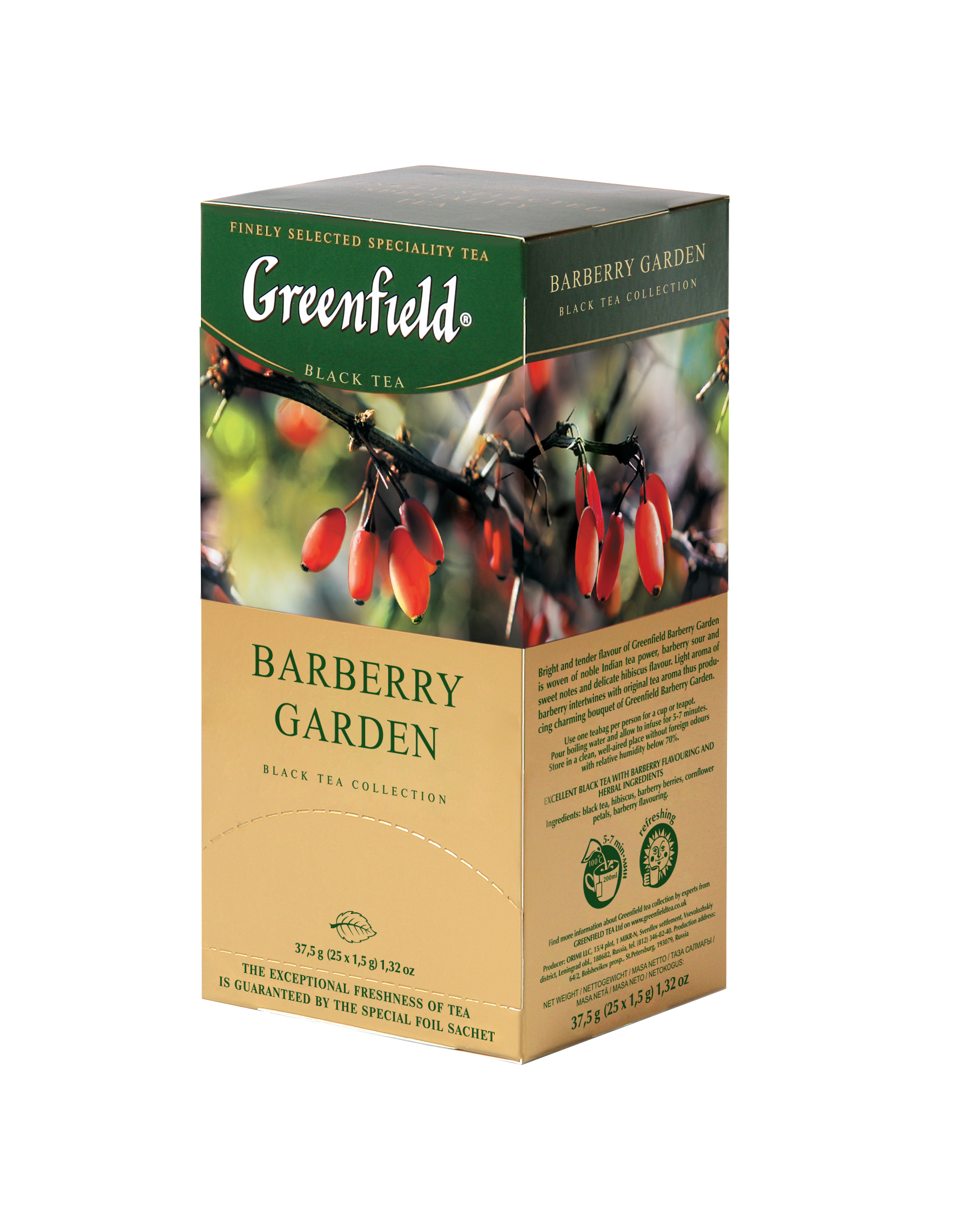 Barberry garden Greenfield