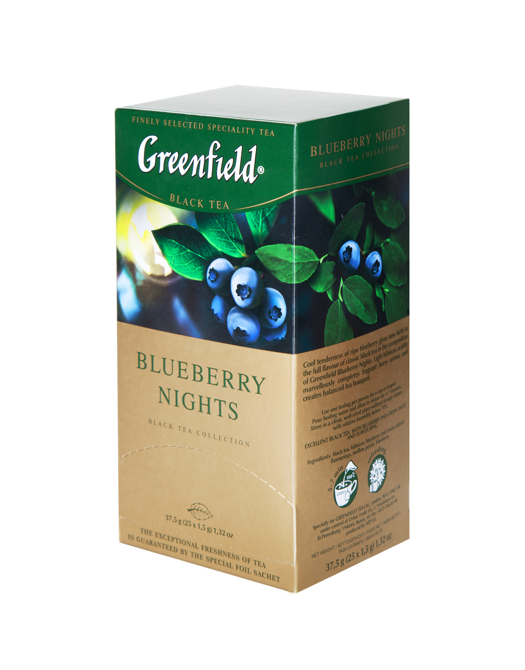 Blueberry night Greenfield