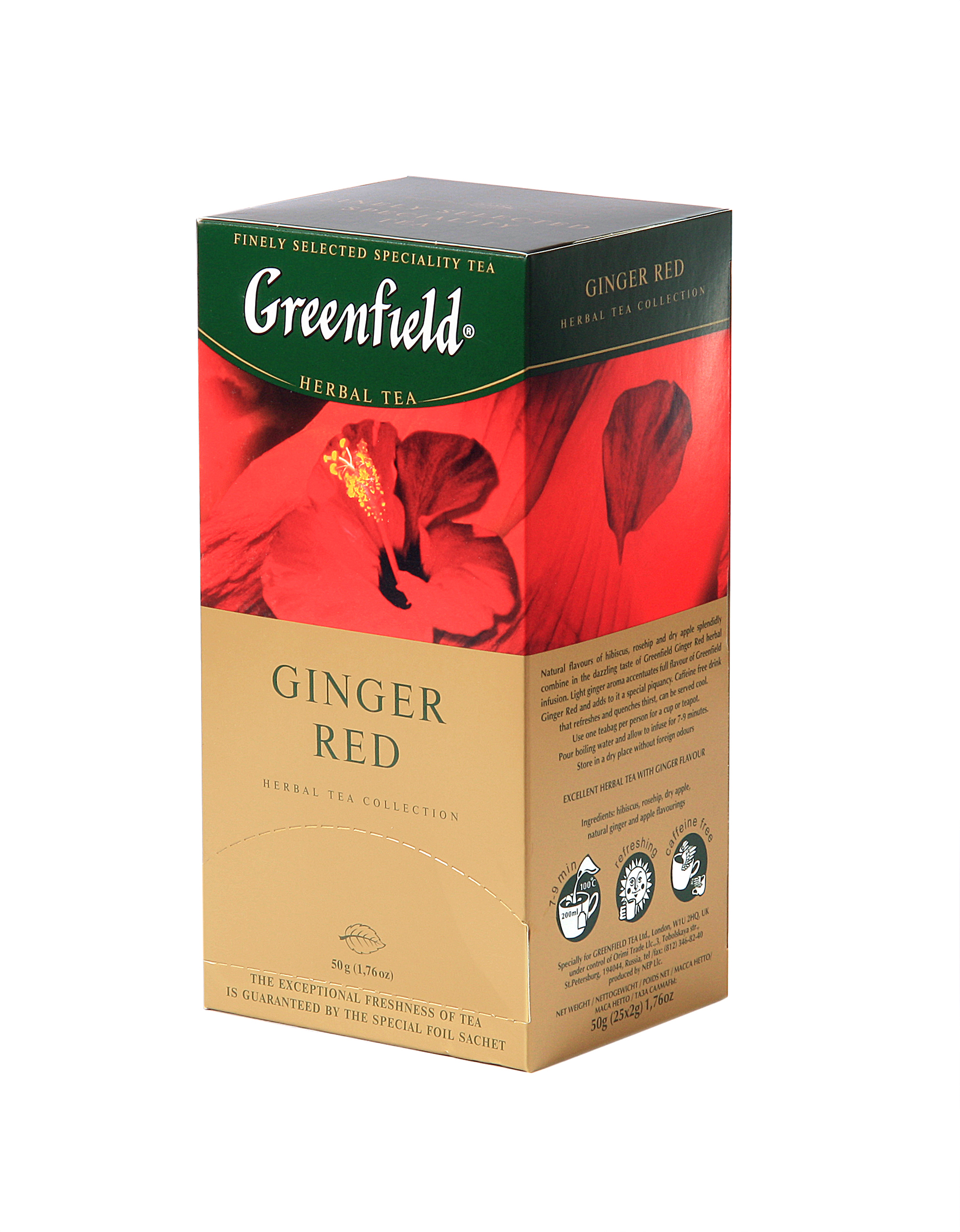 Ginder red Greenfield