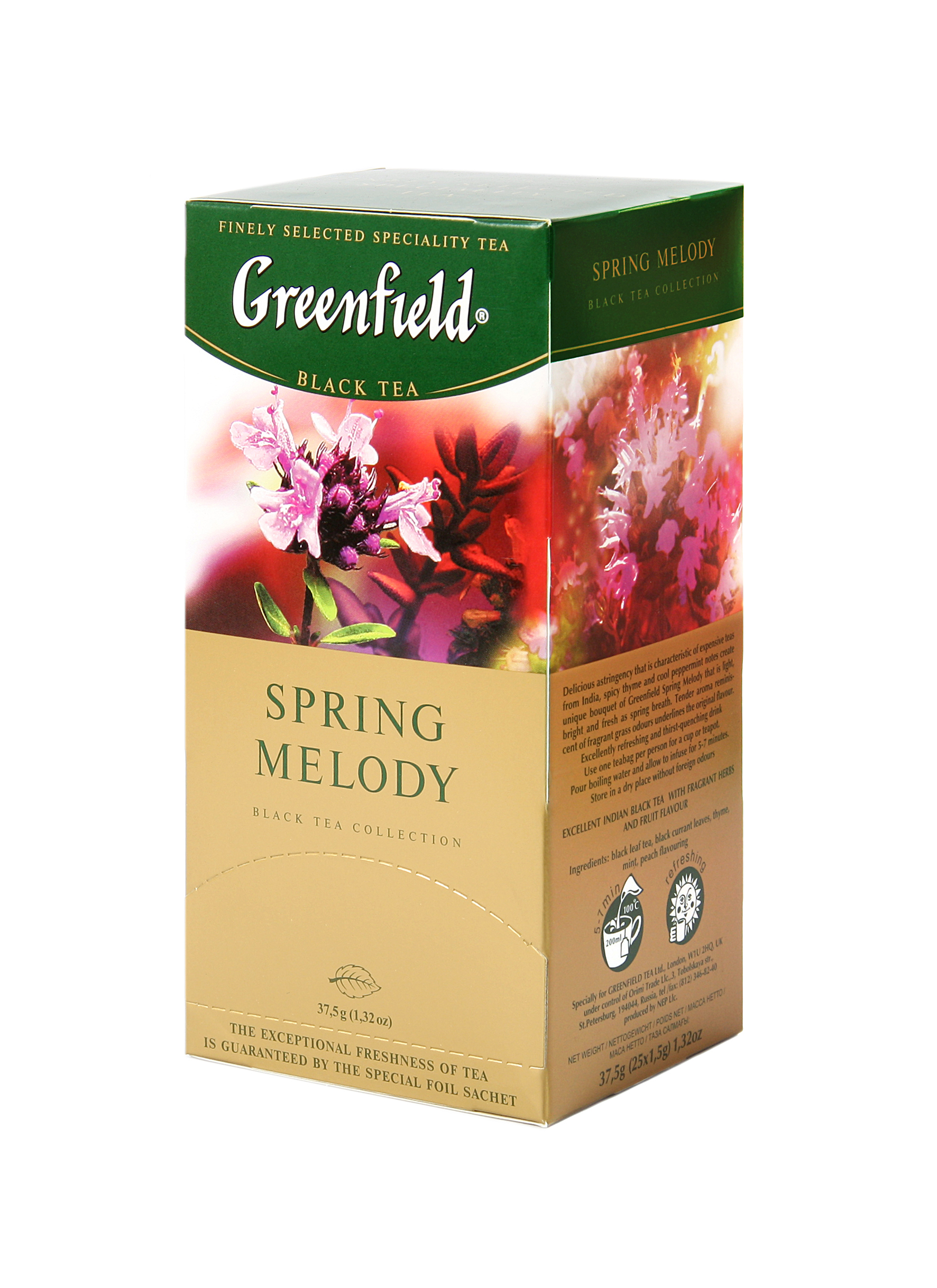Spring melody Greenfield