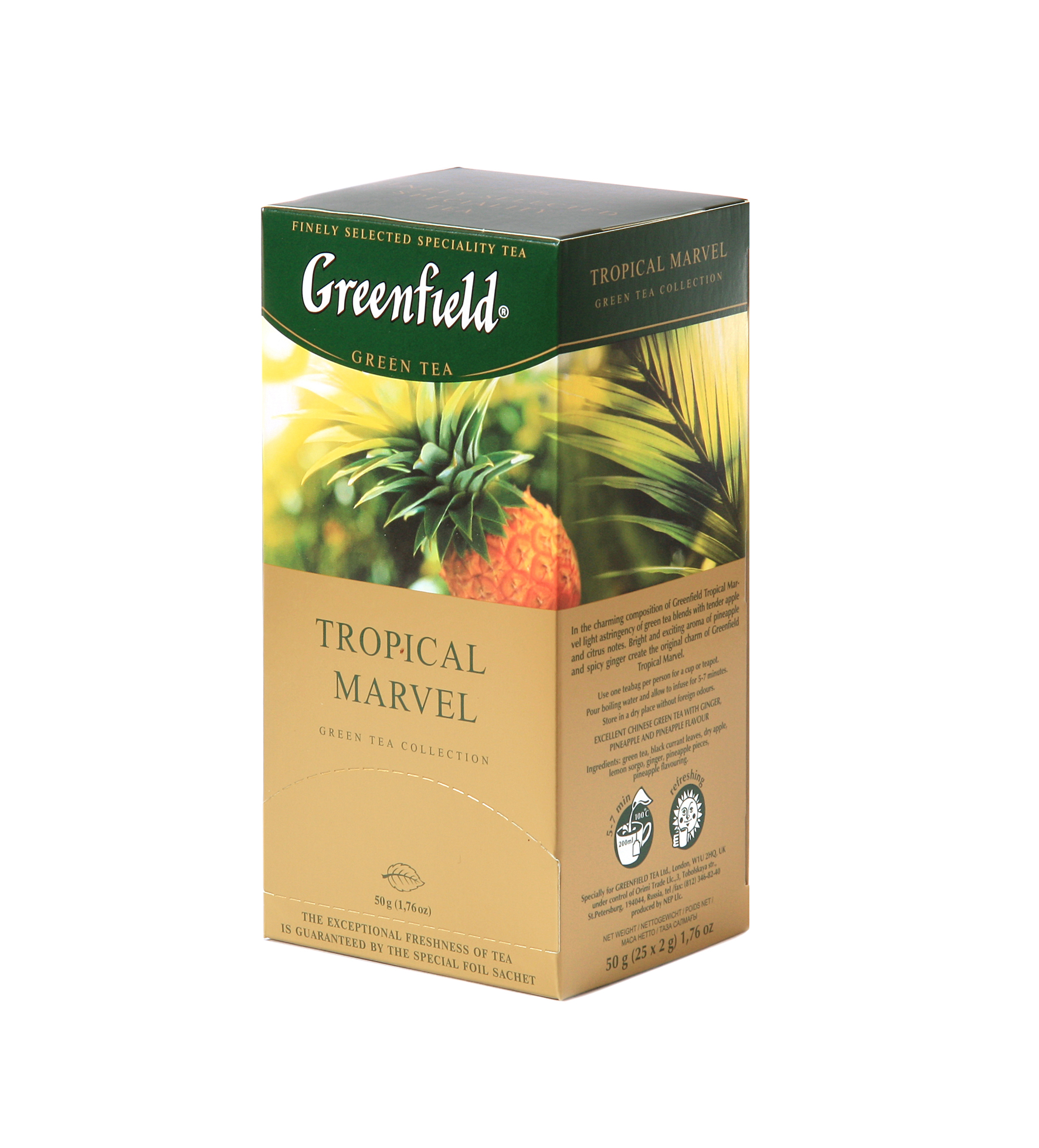 Tropical Marvel Greenfield